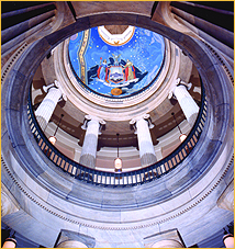 Court of Appeals Rotunda