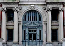 Queens County Supreme Courthouse